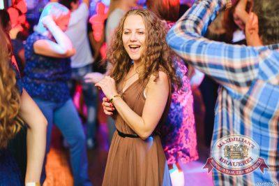 «Дыхание ночи»: DJ Evgeny Wok (Челябинск), 9 августа 2014 - Ресторан «Максимилианс» Челябинск - 16