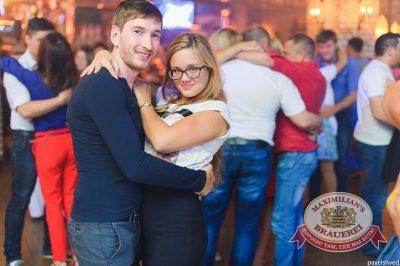 «Дыхание ночи»: DJ Evgeny Wok (Челябинск), 9 августа 2014 - Ресторан «Максимилианс» Челябинск - 17