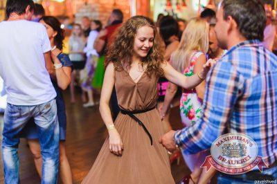 «Дыхание ночи»: DJ Evgeny Wok (Челябинск), 9 августа 2014 - Ресторан «Максимилианс» Челябинск - 20