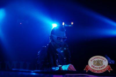 «Дыхание ночи»: DJ Favorite (Москва), 11 октября 2014 - Ресторан «Максимилианс» Челябинск - 02