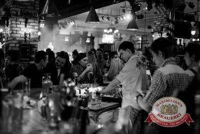 «Дыхание ночи»: DJ Favorite (Москва), 11 октября 2014 - Ресторан «Максимилианс» Челябинск - 04