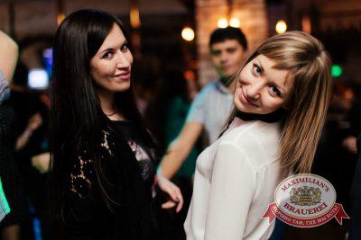 «Дыхание ночи»: DJ Favorite (Москва), 11 октября 2014 - Ресторан «Максимилианс» Челябинск - 10
