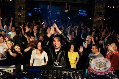 «Дыхание ночи»: DJ Favorite (Москва), 11 октября 2014 - Ресторан «Максимилианс» Челябинск - 11