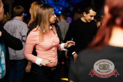 «Дыхание ночи»: DJ Favorite (Москва), 11 октября 2014 - Ресторан «Максимилианс» Челябинск - 18