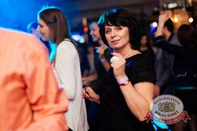 «Дыхание ночи»: DJ Favorite (Москва), 11 октября 2014 - Ресторан «Максимилианс» Челябинск - 20
