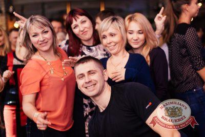 «Дыхание ночи»: DJ Favorite (Москва), 11 октября 2014 - Ресторан «Максимилианс» Челябинск - 21