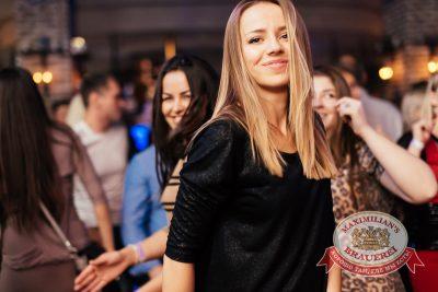 «Дыхание ночи»: DJ Favorite (Москва), 11 октября 2014 - Ресторан «Максимилианс» Челябинск - 22
