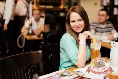 «Дыхание ночи»: DJ Favorite (Москва), 11 октября 2014 - Ресторан «Максимилианс» Челябинск - 28
