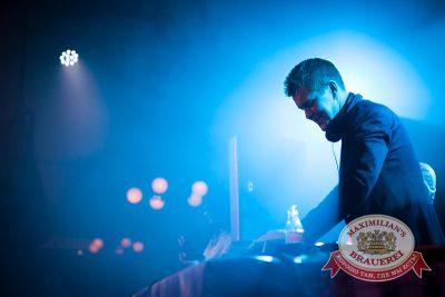 «Дыхание ночи»: Dj Gadyshev (Екатеринбург), 2 августа 2014 - Ресторан «Максимилианс» Челябинск - 01