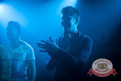 «Дыхание ночи»: Dj Gadyshev (Екатеринбург), 2 августа 2014 - Ресторан «Максимилианс» Челябинск - 03