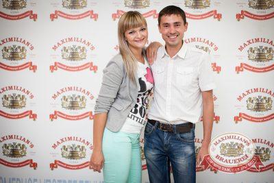 «Дыхание ночи»: Dj Gadyshev (Екатеринбург), 2 августа 2014 - Ресторан «Максимилианс» Челябинск - 04