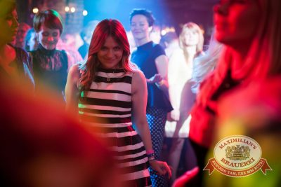«Дыхание ночи»: Dj Gadyshev (Екатеринбург), 2 августа 2014 - Ресторан «Максимилианс» Челябинск - 11