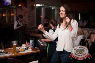 «Дыхание ночи»: Dj Gadyshev (Екатеринбург), 2 августа 2014 - Ресторан «Максимилианс» Челябинск - 12