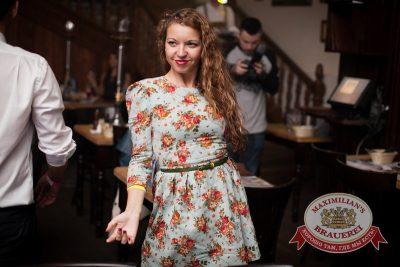 «Дыхание ночи»: Dj Gadyshev (Екатеринбург), 2 августа 2014 - Ресторан «Максимилианс» Челябинск - 14