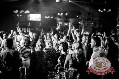 «Дыхание ночи»: Dj Gadyshev (Екатеринбург), 2 августа 2014 - Ресторан «Максимилианс» Челябинск - 16