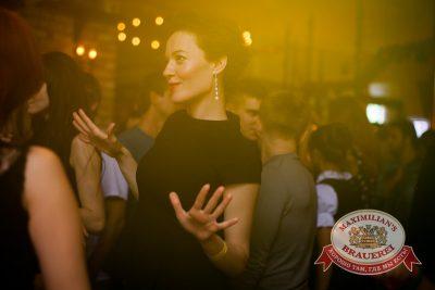 «Дыхание ночи»: Dj Gadyshev (Екатеринбург), 2 августа 2014 - Ресторан «Максимилианс» Челябинск - 17