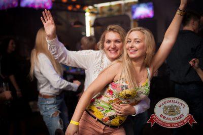 «Дыхание ночи»: Dj Gadyshev (Екатеринбург), 2 августа 2014 - Ресторан «Максимилианс» Челябинск - 18