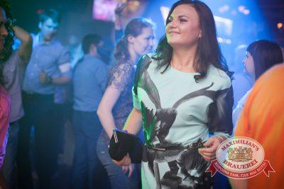 «Дыхание ночи»: Dj Gadyshev (Екатеринбург), 2 августа 2014 - Ресторан «Максимилианс» Челябинск - 24