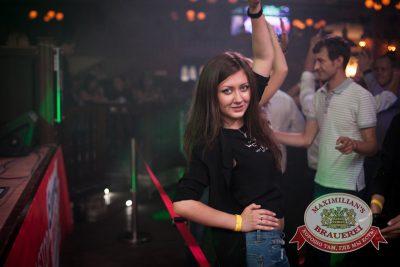 «Дыхание ночи»: Dj Gadyshev (Екатеринбург), 2 августа 2014 - Ресторан «Максимилианс» Челябинск - 26