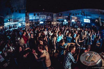 «Dыхание ночи»: DJ Грув, 29 ноября 2013 - Ресторан «Максимилианс» Челябинск - 02