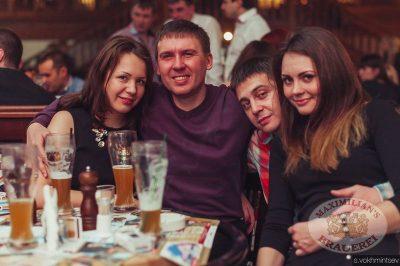 «Dыхание ночи»: DJ Грув, 29 ноября 2013 - Ресторан «Максимилианс» Челябинск - 06