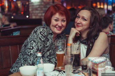 «Dыхание ночи»: DJ Грув, 29 ноября 2013 - Ресторан «Максимилианс» Челябинск - 08