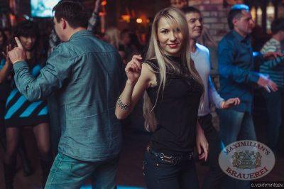 «Dыхание ночи»: DJ Грув, 29 ноября 2013 - Ресторан «Максимилианс» Челябинск - 12
