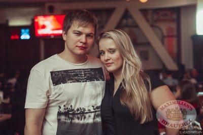 «Dыхание ночи»: DJ Грув, 29 ноября 2013 - Ресторан «Максимилианс» Челябинск - 18