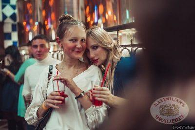 «Dыхание ночи»: DJ Грув, 29 ноября 2013 - Ресторан «Максимилианс» Челябинск - 19