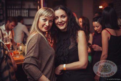 «Dыхание ночи»: DJ Грув, 29 ноября 2013 - Ресторан «Максимилианс» Челябинск - 20