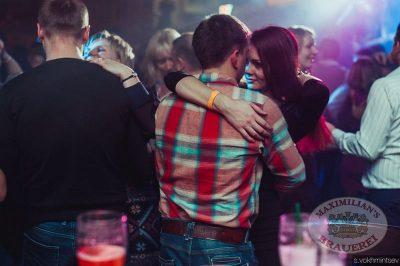 «Dыхание ночи»: DJ Грув, 29 ноября 2013 - Ресторан «Максимилианс» Челябинск - 23