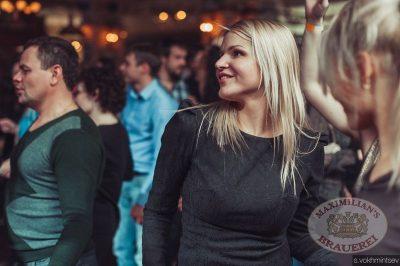 «Dыхание ночи»: DJ Грув, 29 ноября 2013 - Ресторан «Максимилианс» Челябинск - 24