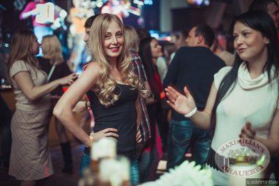 «Dыхание ночи»: DJ Грув, 29 ноября 2013 - Ресторан «Максимилианс» Челябинск - 25