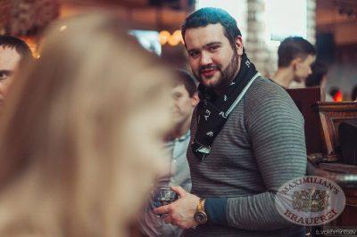 «Dыхание ночи»: DJ Грув, 29 ноября 2013 - Ресторан «Максимилианс» Челябинск - 26