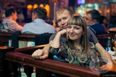 «Dыхание ночи»: DJ Грув, 29 ноября 2013 - Ресторан «Максимилианс» Челябинск - 27