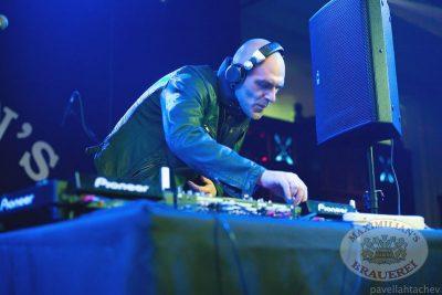«Dыхание ночи»: DJ Игорь Кокс, 22 ноября 2013 - Ресторан «Максимилианс» Челябинск - 01