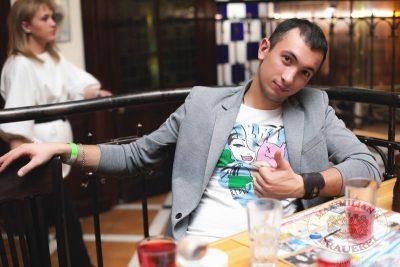 «Dыхание ночи»: DJ Игорь Кокс, 22 ноября 2013 - Ресторан «Максимилианс» Челябинск - 09