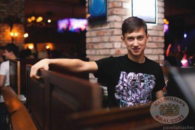 «Dыхание ночи»: DJ Игорь Кокс, 22 ноября 2013 - Ресторан «Максимилианс» Челябинск - 10