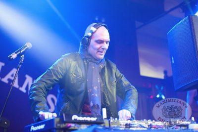 «Dыхание ночи»: DJ Игорь Кокс, 22 ноября 2013 - Ресторан «Максимилианс» Челябинск - 15