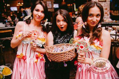 «Дыхание ночи»: Candy show и Dj Koshka, 29 мая 2015 - Ресторан «Максимилианс» Челябинск - 05