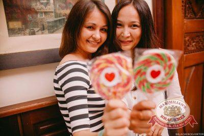 «Дыхание ночи»: Candy show и Dj Koshka, 29 мая 2015 - Ресторан «Максимилианс» Челябинск - 08