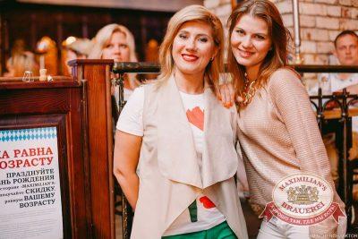 «Дыхание ночи»: Candy show и Dj Koshka, 29 мая 2015 - Ресторан «Максимилианс» Челябинск - 09