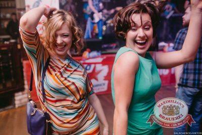 «Дыхание ночи»: Candy show и Dj Koshka, 29 мая 2015 - Ресторан «Максимилианс» Челябинск - 25