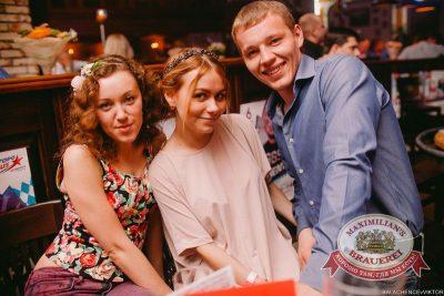 «Дыхание ночи»: Candy show и Dj Koshka, 29 мая 2015 - Ресторан «Максимилианс» Челябинск - 27