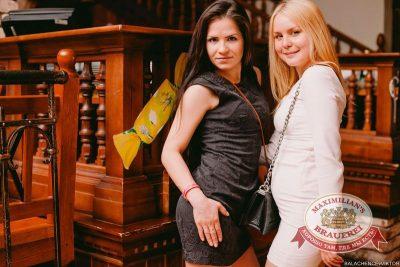 «Дыхание ночи»: Candy show и Dj Koshka, 29 мая 2015 - Ресторан «Максимилианс» Челябинск - 28
