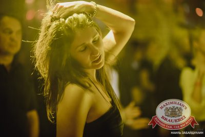 «Дыхание ночи»: Dj Lil'M (Москва), 13 сентября 2014 - Ресторан «Максимилианс» Челябинск - 02
