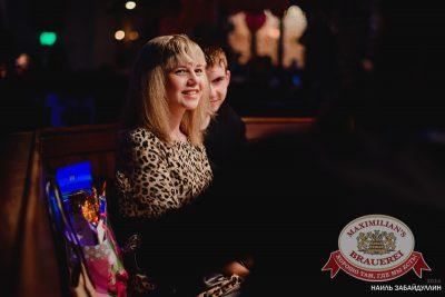 «Дыхание ночи»: Dj Lil'M (Москва), 13 сентября 2014 - Ресторан «Максимилианс» Челябинск - 10
