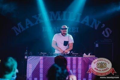 «Дыхание ночи»: Dj Lil'M (Москва), 13 сентября 2014 - Ресторан «Максимилианс» Челябинск - 13