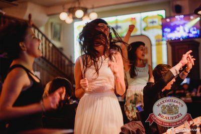 «Дыхание ночи»: Dj Lil'M (Москва), 13 сентября 2014 - Ресторан «Максимилианс» Челябинск - 15