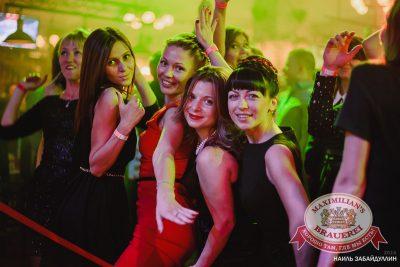 «Дыхание ночи»: Dj Lil'M (Москва), 13 сентября 2014 - Ресторан «Максимилианс» Челябинск - 17